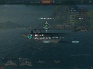 shot-15.07.01_00.53.30-0736