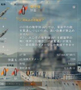 shot-15.07.01_00.58.06-0915