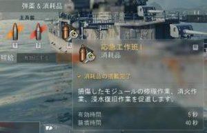 shot-15.07.01_00.58.16-0088
