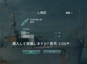 shot-15.07.02_18.28.58-0877
