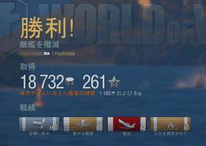 shot-15.07.02_18.52.42-0837