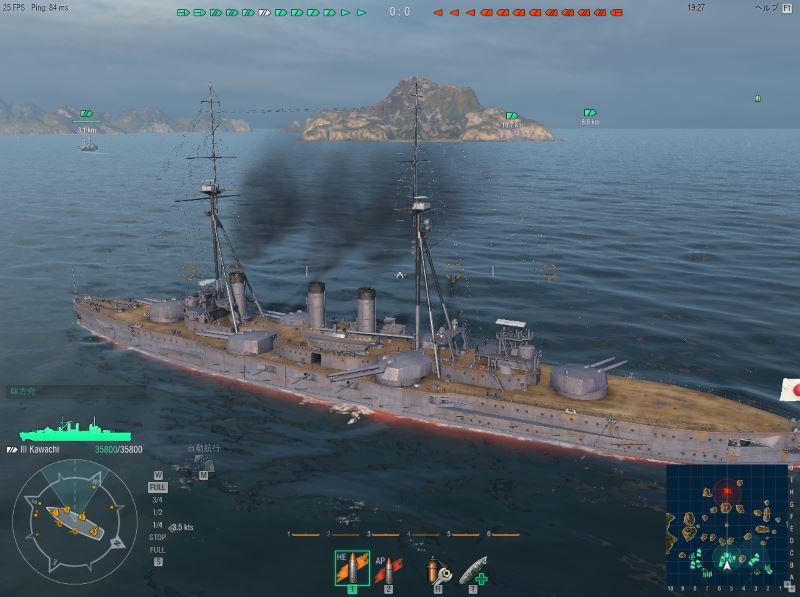 戦艦河内1