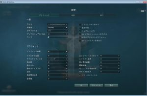 wows6
