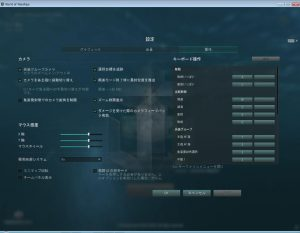 wows7
