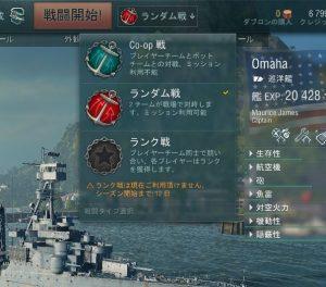 shot-15.09.05_20.30.21-0865