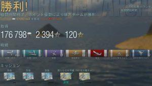 shot-15.11.12_22.31.30-0148