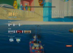 shot-16.04.02_00.08.19-0646