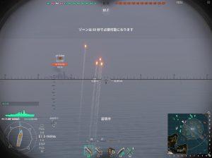 shot-16.07.05_21.01.06-0477
