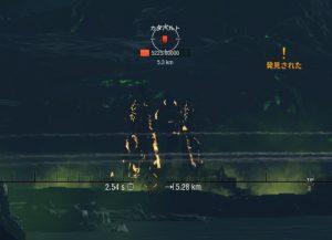 shot-16-10-31_02-10-02-0451