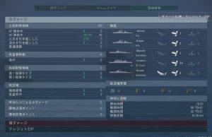shot-15.07.02_18.13.26-0166