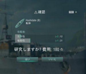 shot-15.07.02_18.28.49-0945