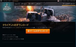 wows2