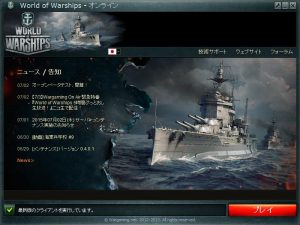 wows21
