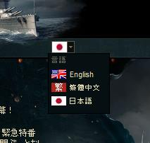 wows22