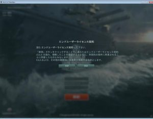 wows8