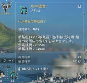 shot-15.08.01_01.29.01-0957