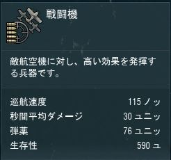 shot-15.08.03_23.45.53-0553