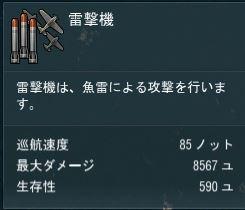 shot-15.08.03_23.45.58-0615