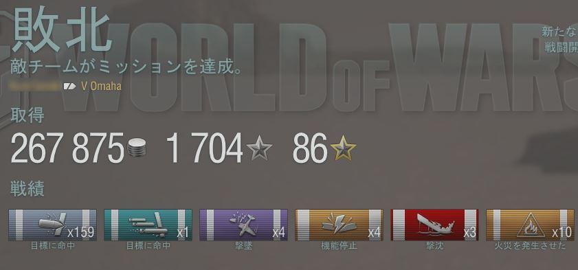 omaha-result