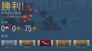 shot-15.10.17_01.01.31-0156