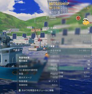 shot-16.04.01_23.56.00-0185