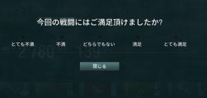 shot-16-10-13_17-28-20-0959