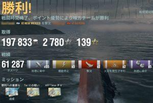 shot-16-10-13_17-28-38-0263