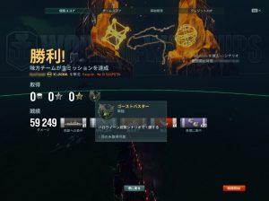 shot-16-10-31_17-14-29-0804